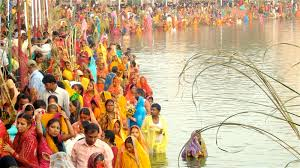 Chhath Begins Today