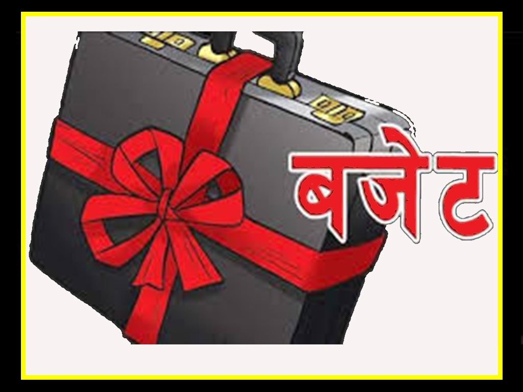 The Finance Minister will Announce the Budget from Baluwatar