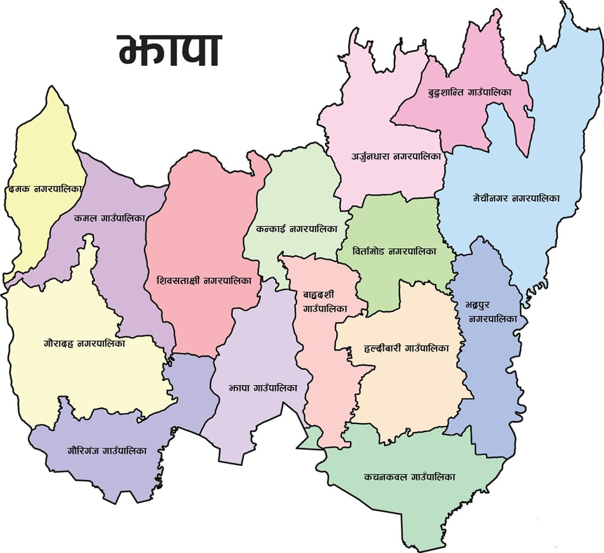 Corona infection increased in Jhapa, one week district seal