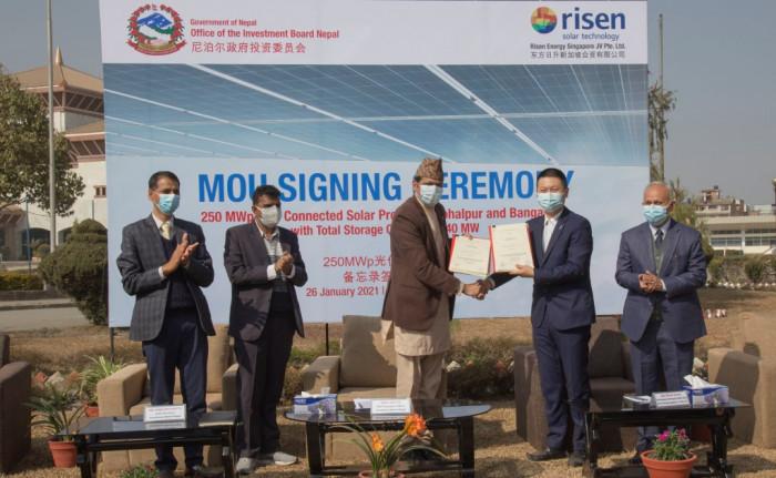 सौर्य ऊर्जा परियोजना स्थापनाका लागि १८ करोड ९५ लाख अमेरिकी डलर लागतको सम्झौता