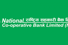 Co-operative Bank to open its branches in seven provinces