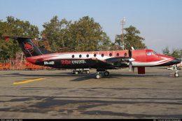 सिम्रिक एयरलाइन्सले २ करोड २९ लाख रुपैयाँ विमानस्थल बक्यौता भुक्तानी नगरेसम्म उडान गर्न नपाउने