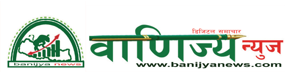 Banijya News