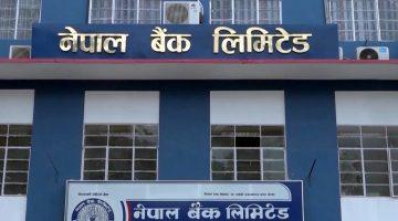 नेपाल बैंकमा करिब २०० पदमा आवेदन माग (विज्ञापनसहित)