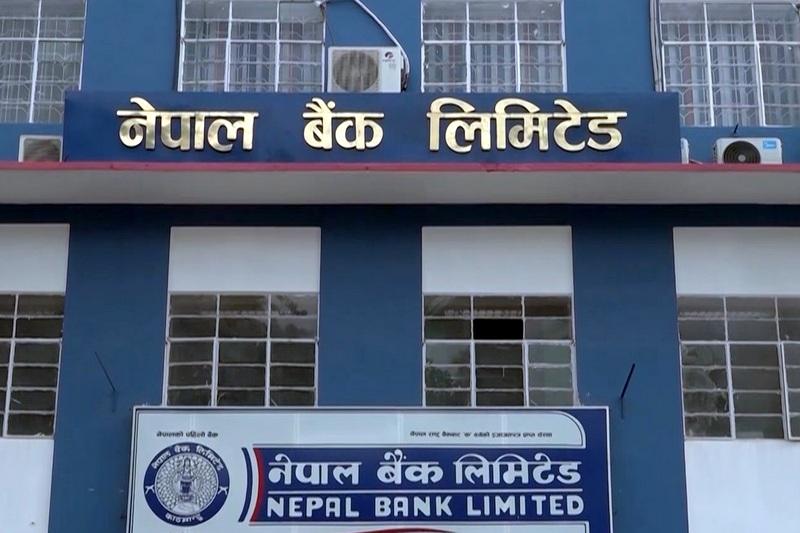 नेपाल बैंकको ऋणपत्र रजिष्ट्रारमा नबिल इन्भेष्टमेन्ट बैंकिङ नियुक्त