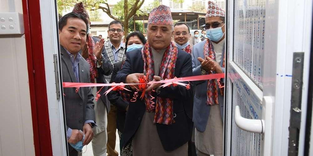 विशेष अदालत काठमाडौंमा प्रभु बैंकको एक्स्टेन्सन काउण्टर