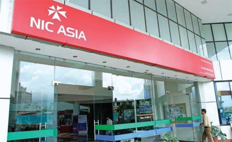 एनआईसी एशिया बैंकले असार ६ गतेदेखि ३ अर्ब बराबरको ऋणपत्र निष्काशन गर्ने