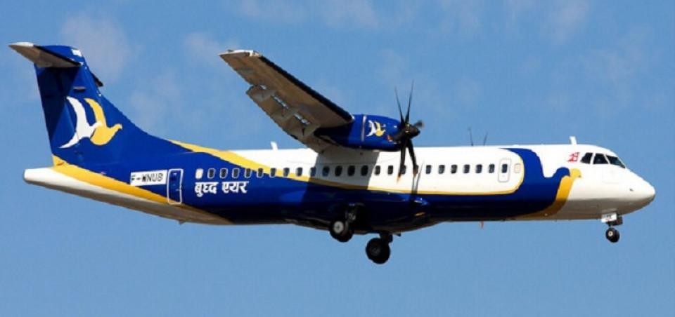 हवाइ उडानका टिकट अनलाइन मार्फत् बुकिङ गर्न एयरलाइन्सहरुको आग्रह