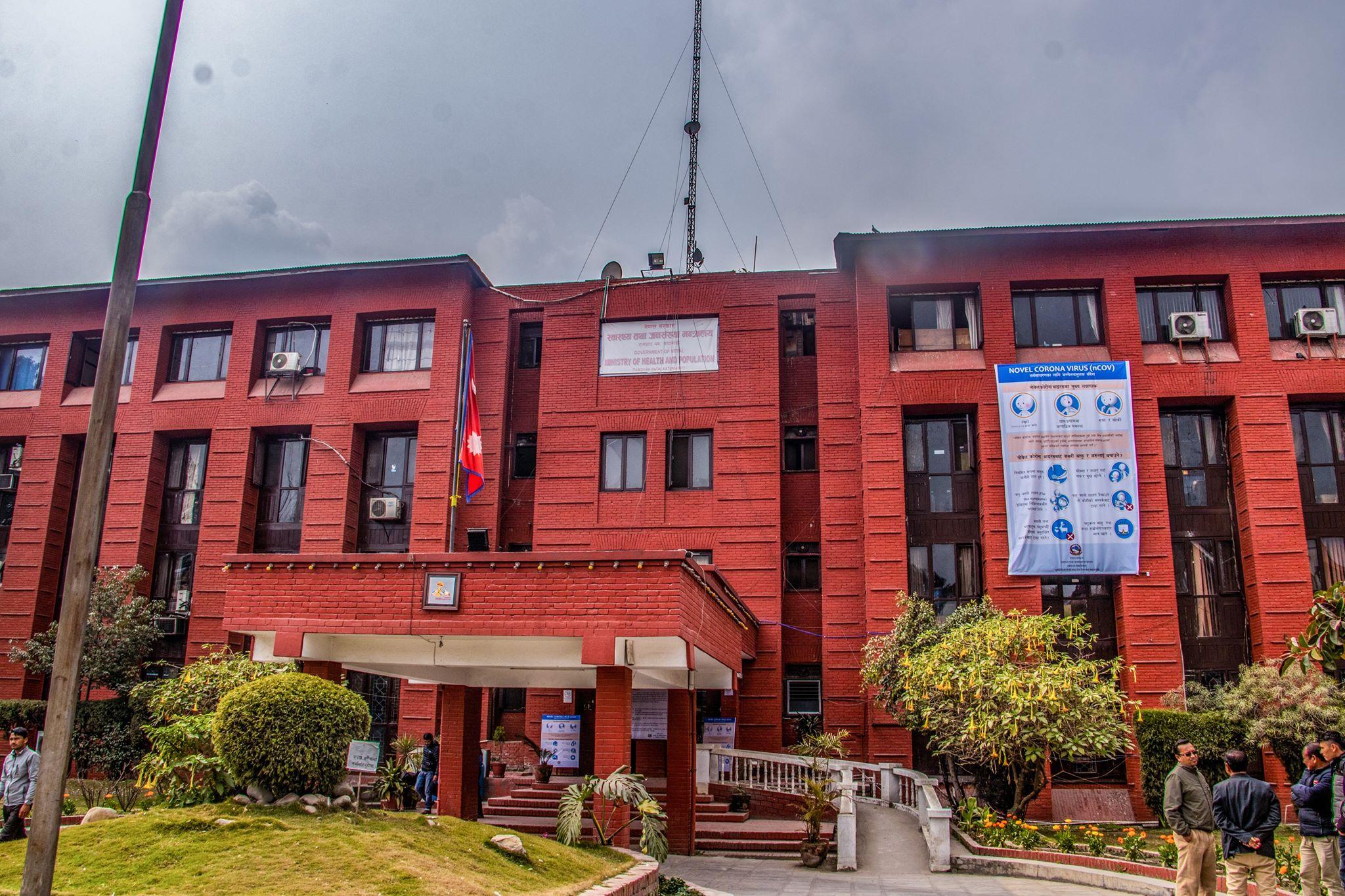 असोज मसान्तभित्र १ करोड ५ लाख मात्रा खोप नेपाल ल्याइँदै, किशोरकिशोरीका लागि फाइजरको ६० लाख