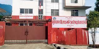 लुम्बिनी प्रदेशको नीति तथा कार्यक्रममा के छ ?