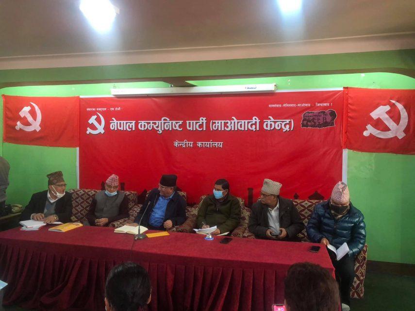 माओवादीको केन्द्रीय समिति बैठक १० दिन पछि सर्यो