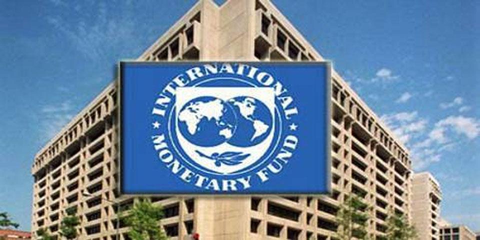 'नेपालको आर्थिक वृद्धिदर ४.२ प्रतिशत रहन्छ,'- अन्तर्राष्ट्रिय मुद्राकोष