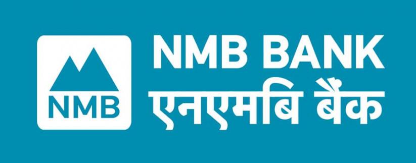 एनएमबि बैंकको ऋणपत्रमा आवेदन दिने आज अन्तिम दिन
