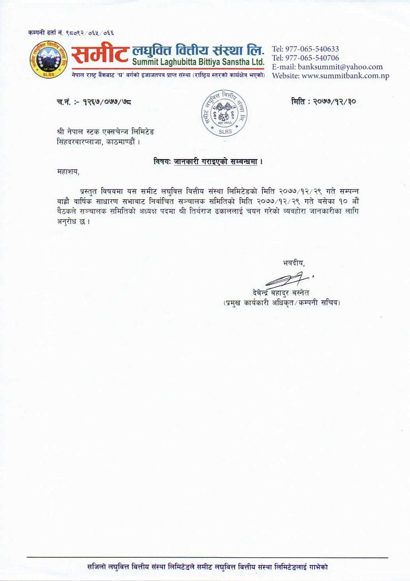 Summit Laghubitta elected Tirtha Raj Dhakal as a chairperson