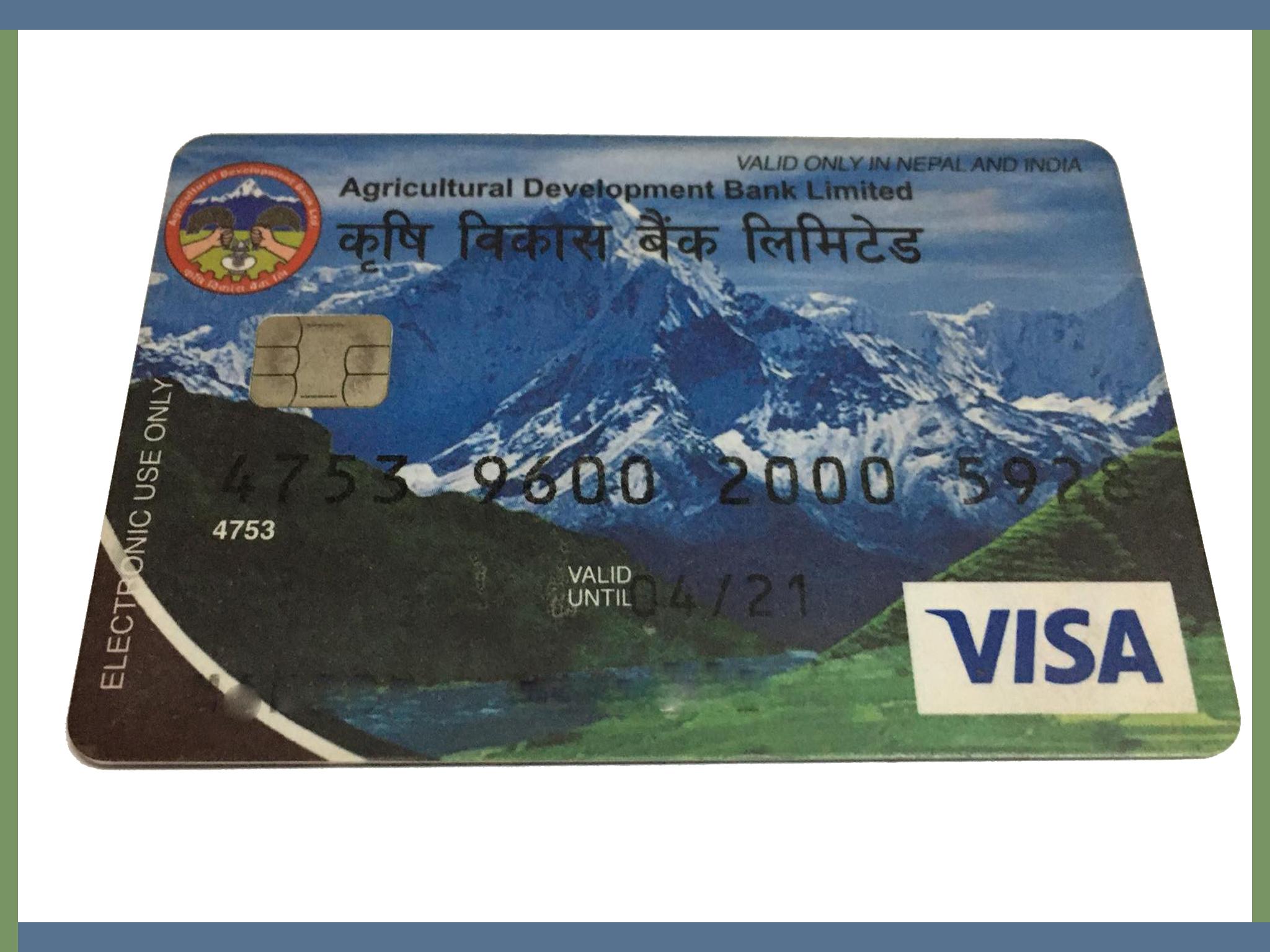 कृषि विकास बैंकले जारी गर्यो नयाँ क्रेडिट कार्डः नेपाल र भारतमा प्रयोग गर्न सकिने