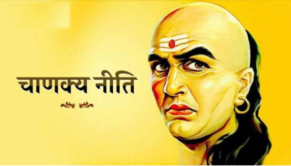 Chanakya Niti says – These Qualities are Needed to be a Good and Successful Leader