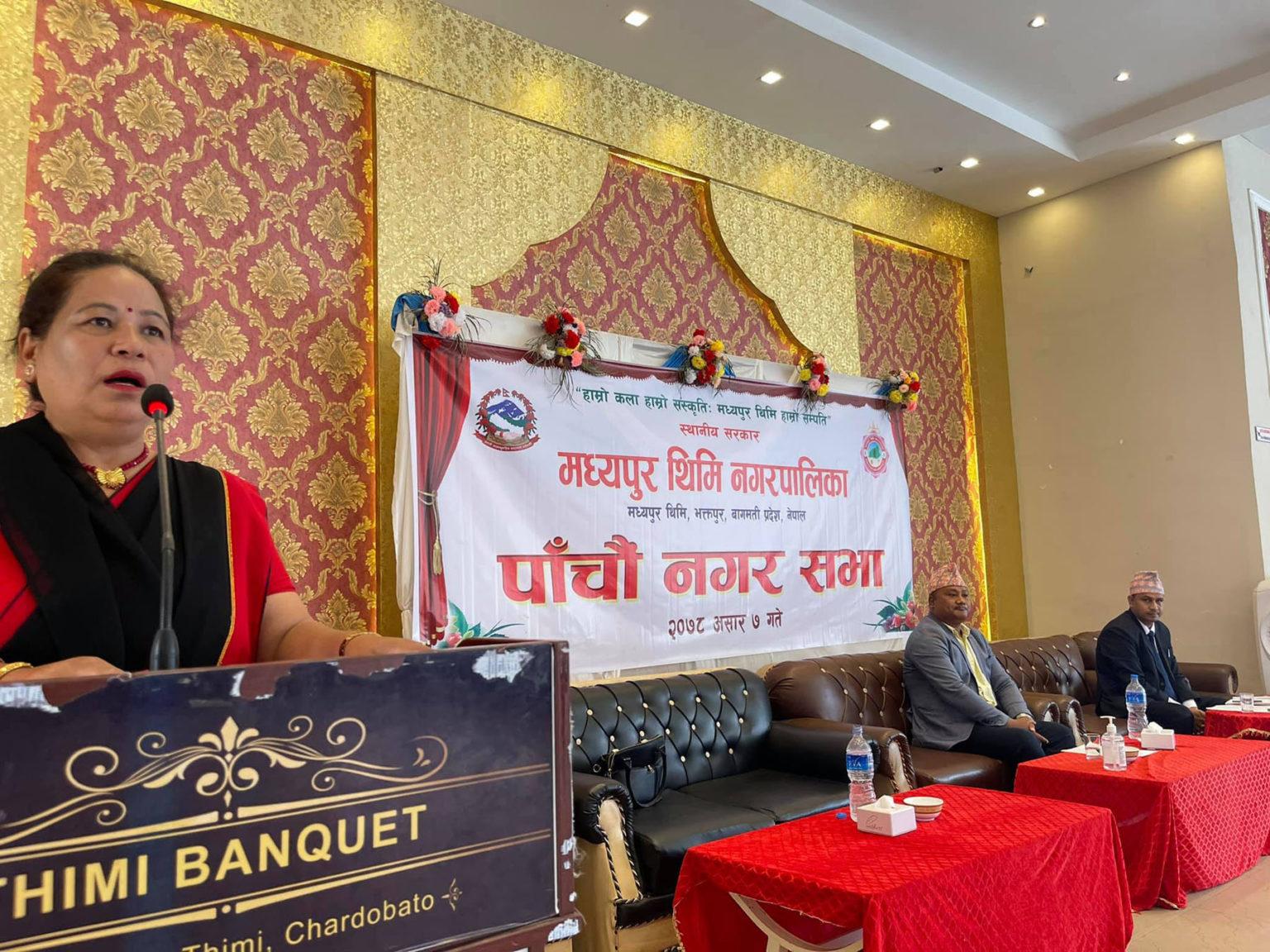 मध्यपुर थिमिको नीति तथा कार्यक्रम कारोना नियन्त्रणमा केन्द्रित