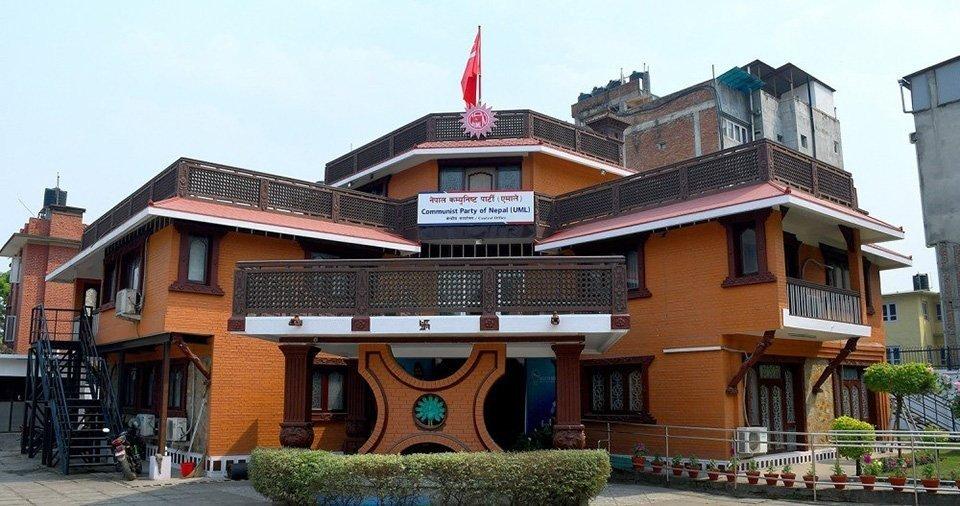 बालुवाटारमा शुरू भयो एमाले महाधिवेशन आयोजक कमिटी बैठकः नेपाल पक्षलाई पनि निमन्त्रणा