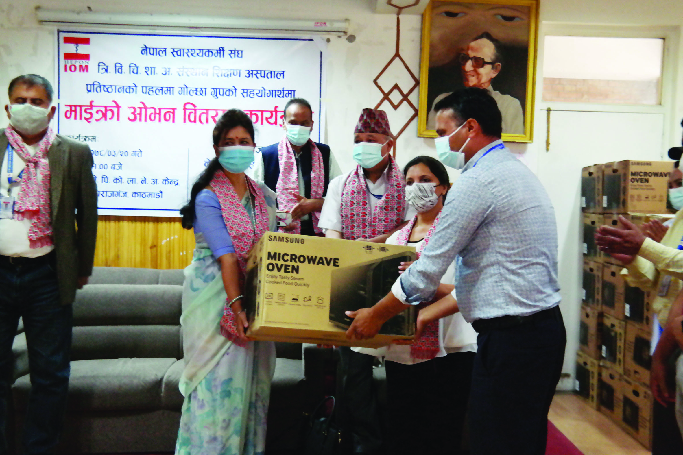 Golchha Group donates 30 Samsung microwave ovens to the teaching hospital