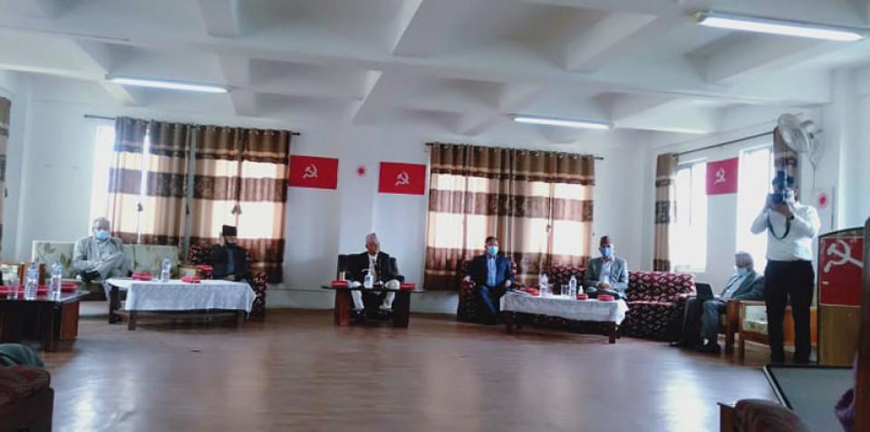 एमालेको केन्द्रीय कमिटी बैठक बस्दै, नेपाललाई पार्टी एकताका लागि दबाब