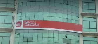 आइएमई जनरल इन्स्योरेन्स र शंखरापुर नगरपालिकाबीच बीमा गराउने सम्बन्धी सम्झौता