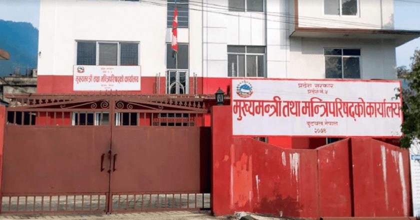 लुम्बिनी प्रदेशको स्थायी राजधानी देउखुरीमा पूर्वाधार निर्माणको काम शुरु