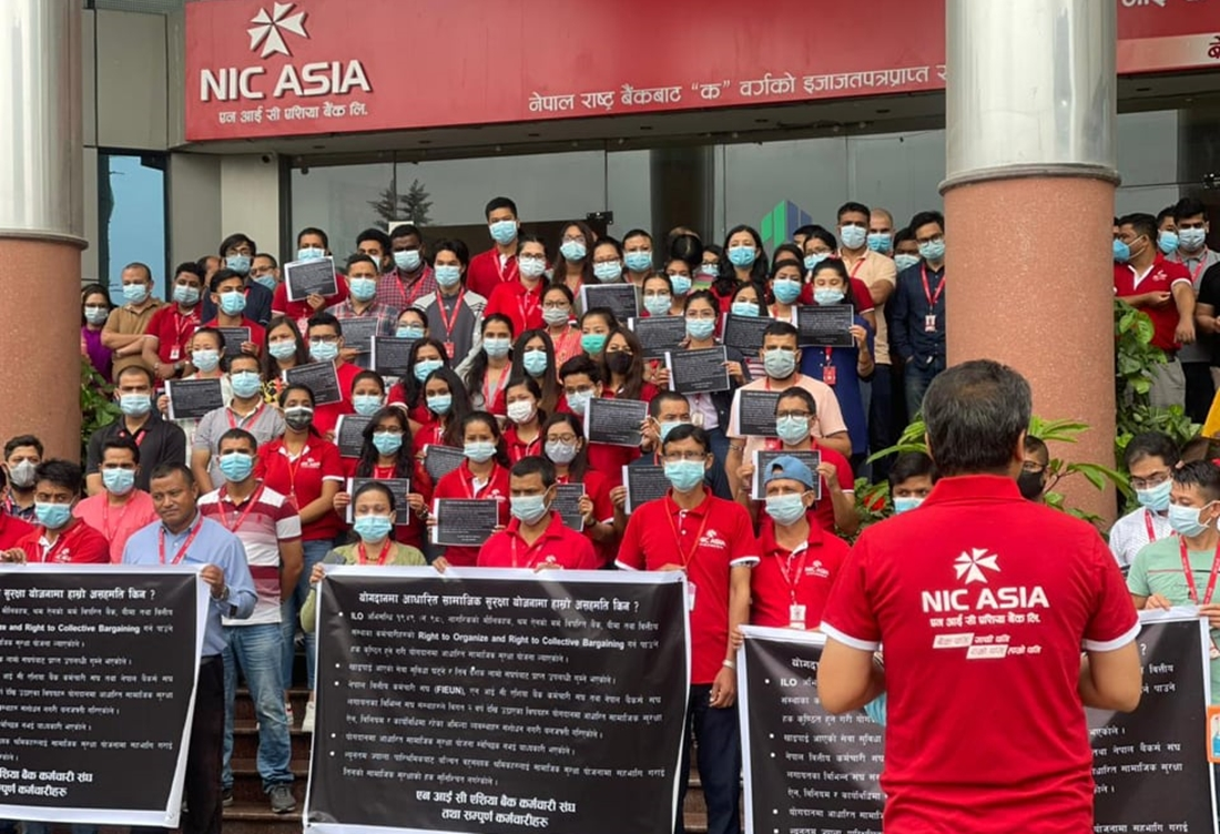 सामाजिक सुरक्षा कोषको विरोधमा एनआईसी एशिया बैंकका कर्मचारी आन्दोलित