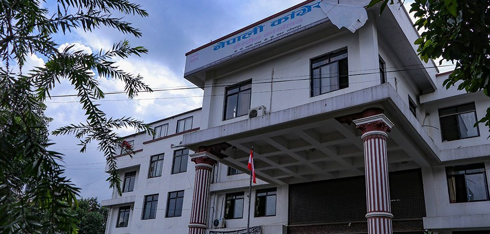 काँग्रेसले टुङ्ग्यायो थप १० जिल्लाको क्रियाशील सदस्यता विवाद